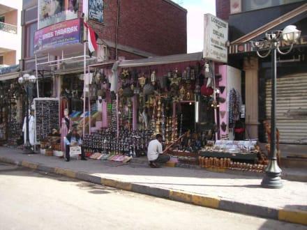 Bazar in Downtown - Zentrum Hurghada