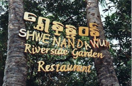 Hinweiszeichen - Restaurant Shwe Nandawun