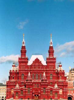 Historisches Museum in Moskau - Staatliches Historisches Museum
