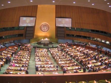 UN Hauptquartier - UN Hauptquartier