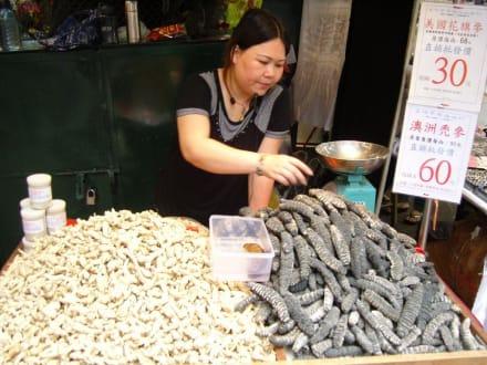 Markt/Bazar/Shop-Center - Märkte in Kowloon