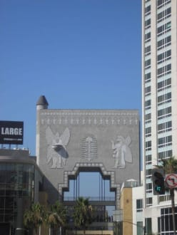 H & H Center - Hollywood & Highland Center