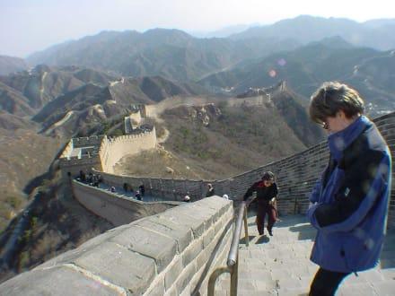 Die grosse Chinesische Mauer - Chinesische Mauer