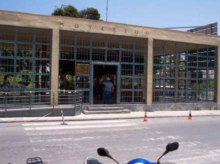 Eingang - Archäologisches Museum