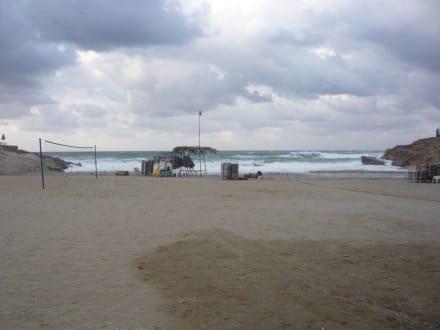 """Bufos Beach"" bei Sissi - Strand Sissi"
