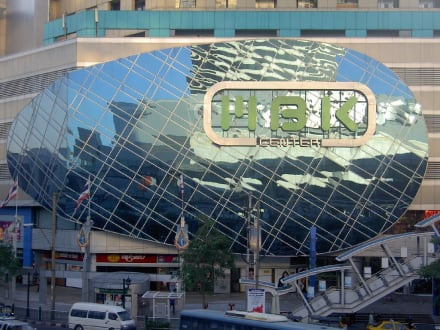 Shoppingmall - MBK - Mah Boon Krong Center