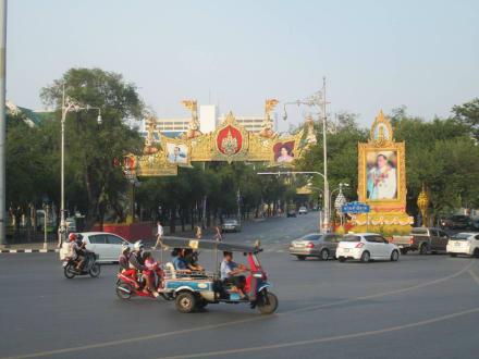 Stadt/Ort - Khao San Road
