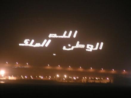 Agadir: Kasbah-Berg bei Nacht - Kasbah
