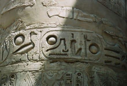 Karnak-Tempel - Amonstempel Karnak