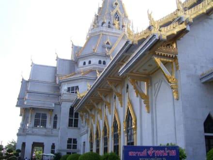 Imposant - Wat Sothon