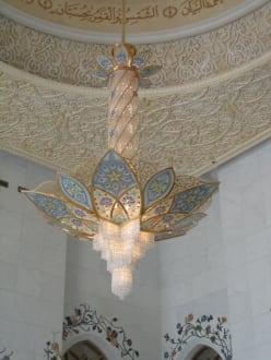 Grand Mosque - Scheich Zayed Grand Moschee
