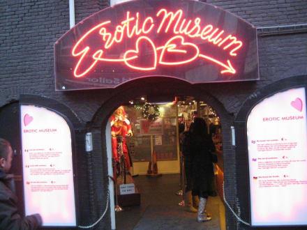 Aussenansicht - Erotik Museum