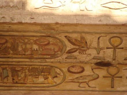 Tempel/Kirche/Grabmal - Amonstempel Karnak
