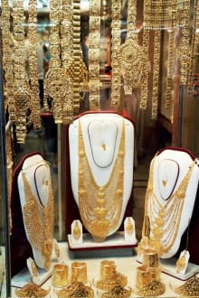 Arabischer Hochzeitsschmuck - Gold Souk