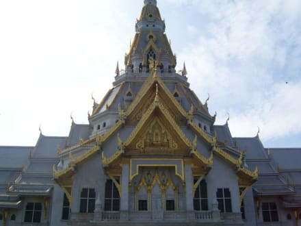 Wat Sothon - Wat Sothon