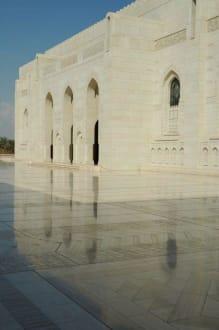 Sultan Qaboos Moschee - Sultan Qaboos Moschee
