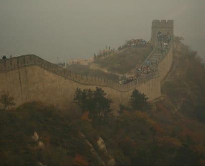 Die große Mauer - Chinesische Mauer