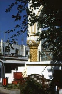 Der Hinweis an der Säule des Fischmarktes - Nea Agora