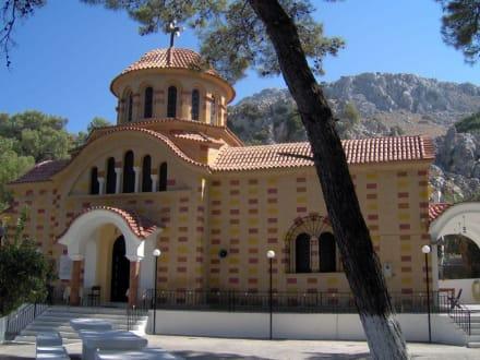 Kirche von Nektarius - Kloster Agios Nektarios