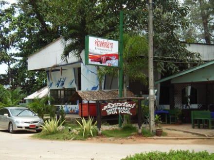 Seafood Restaurant - Noppharat Seafood Restaurant