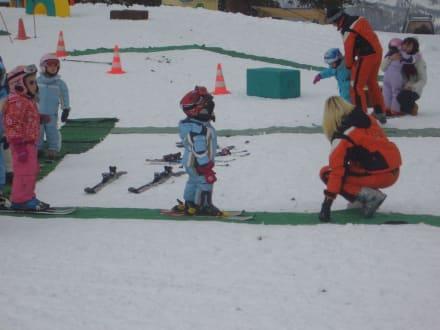 Skikindergarten - Skigebiet Nauders