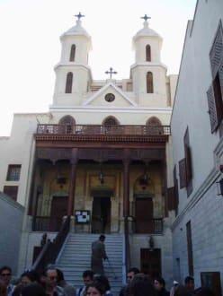 El Moallakka in Altkairo - Hängende Kirche - Kanisa Mu'allaqa