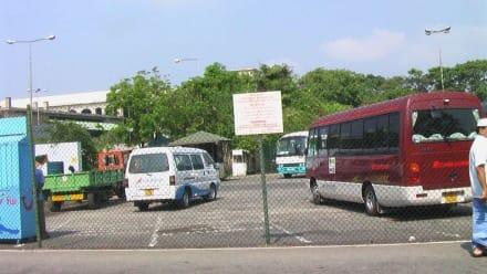 Sammelplatz - Flughafen Colombo/Bandaranaike International Airport (CMB)