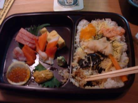 Sushi im Edelholzkästchen - Nippon-Kan