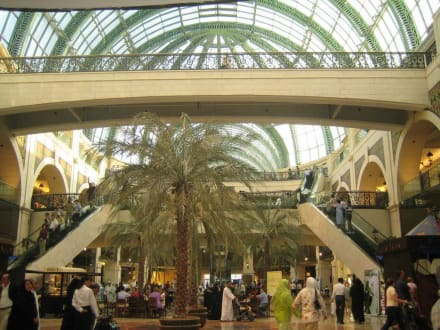 Eingang Mall of the Emirates - Mall of the Emirates