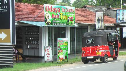 Ziemlich kleiner Teeladen - Einkaufen & Shopping
