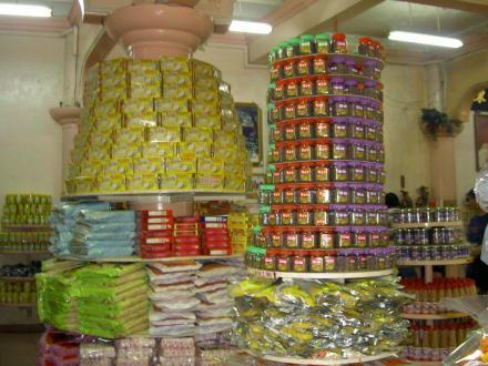 Chinesischer Supermarkt - Chinesischer Supermarkt