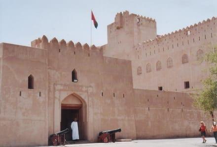Festung Jabrin - Festung Jabrin