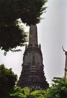 What Arun - Wat Arun
