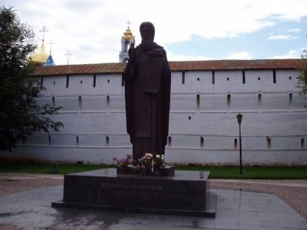 Denkmal - Dreifaltigkeitskloster