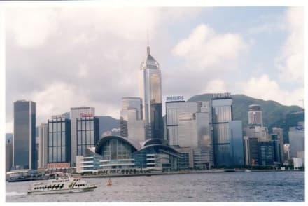 Hong Kong -  Hong Kong Island - Stadtrundgang Hongkong Island