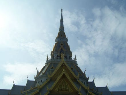 Spitze - Wat Sothon