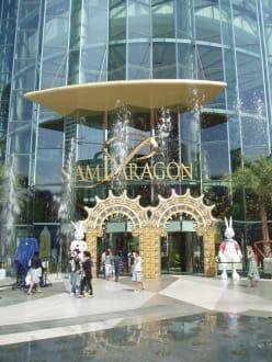 Eingang zum Mega Shopping - Siam Paragon