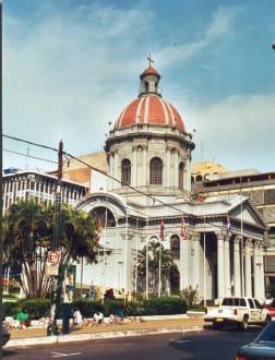 Pantheon Nacional in Asuncion - Panteón Nacional de los Héroes