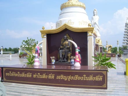 Chinatempel - Tempel