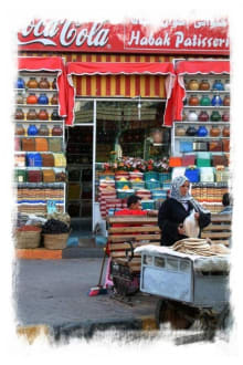 Laden im Suke - Basar