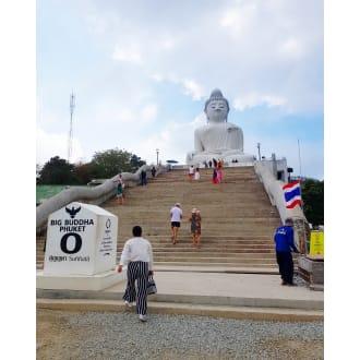 Big Buddha  - Big Buddha