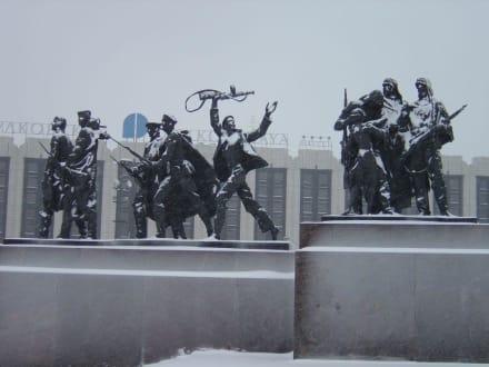 Museum Stadtbelagerung - Denkmal Stadtbelagerung von Leningrad