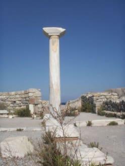 Ruine der Basilika Agios Stéfanos - Basilika Agios Stefanos
