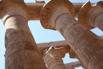 Theben West, Amun-Tempel in Karnak - Amonstempel Karnak