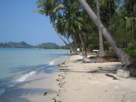 Klong Prao Beach - Klong Phrao Beach