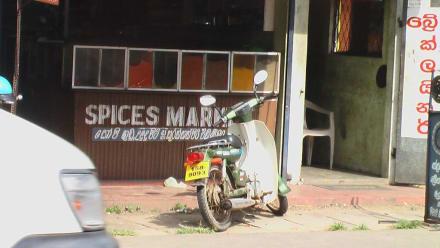 Spice Markt - Einkaufen & Shopping