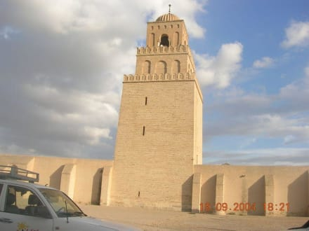 Große Moschee in Kairouan - Grande Mosquée
