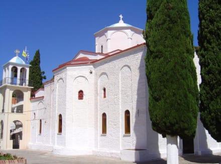 Moni Zoodochos Pigis Klosterkirche - Kloster Zoodochos Pigis