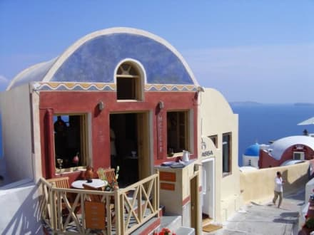 Cafe Meteor in Oia - Cafe Meteor