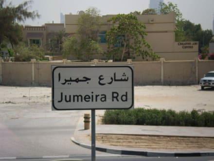 Jumeira Road - Stadtrundfahrt Dubai